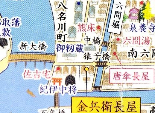 吉田氏地図「金兵衛長屋」