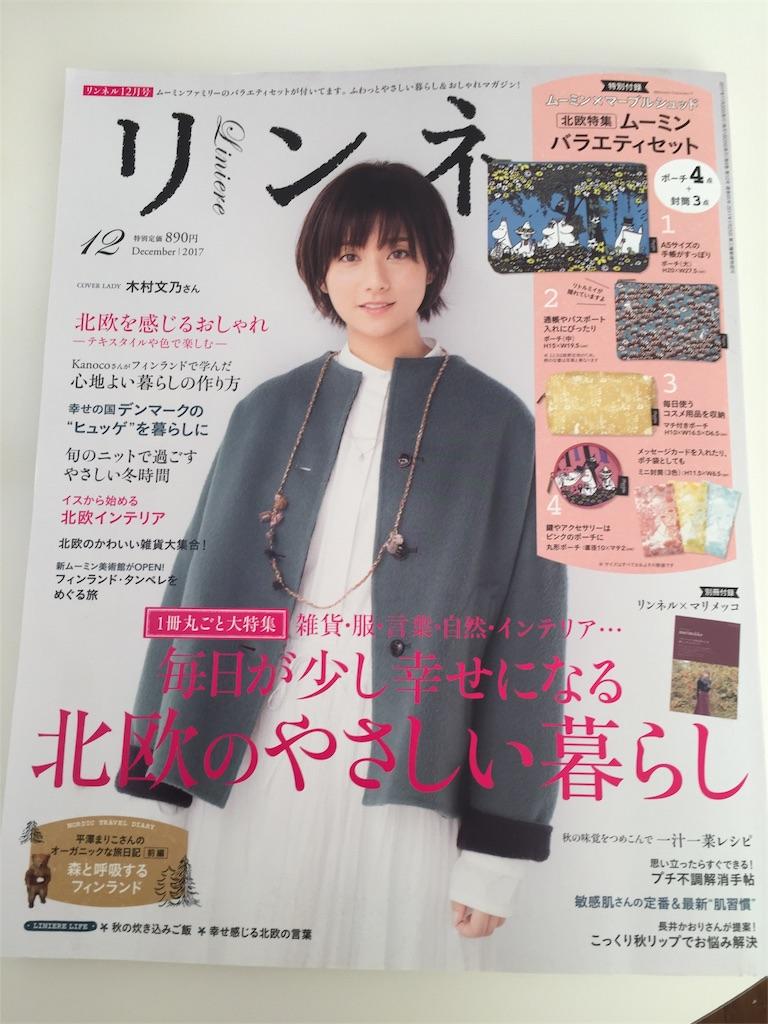 f:id:makiosuke:20171027140921j:image