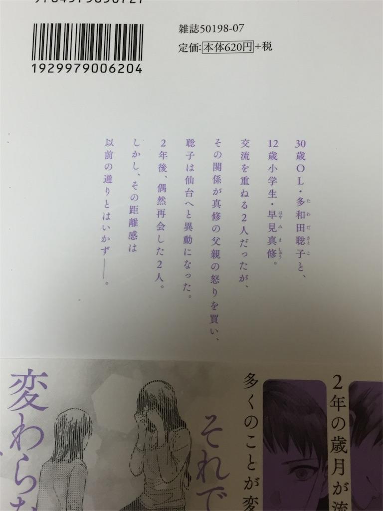 f:id:makiosuke:20171220143829j:image