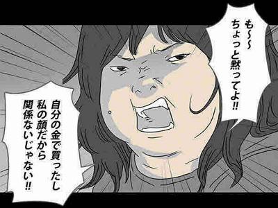 f:id:makisakouonuma:20151125201112p:plain