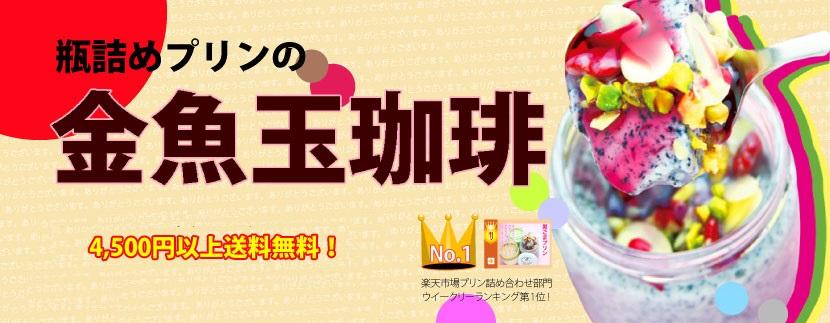 f:id:makisakouonuma:20160610004649j:plain