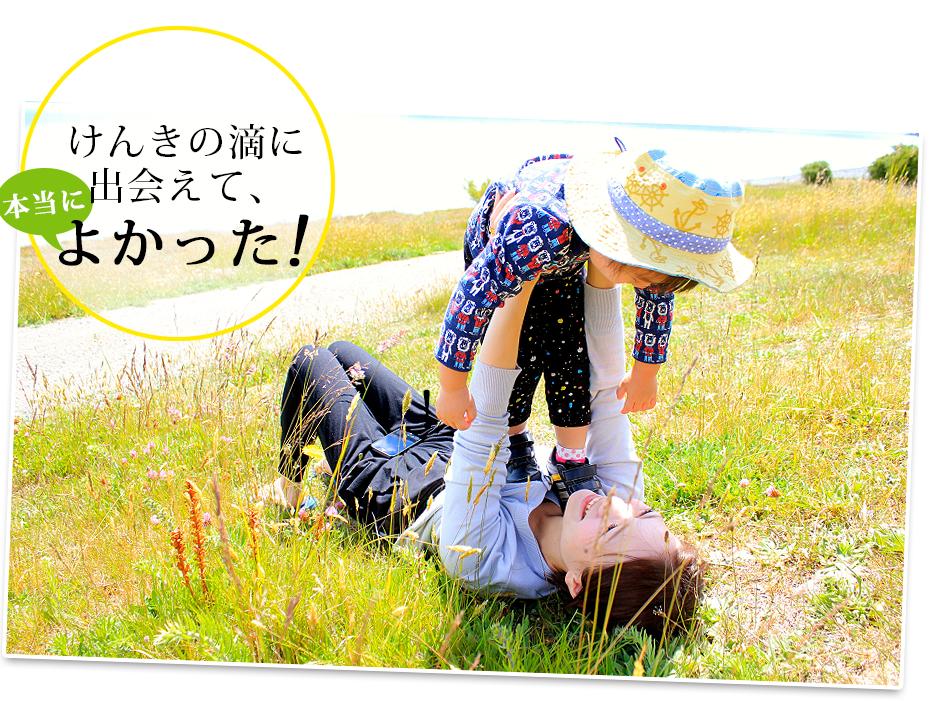 f:id:makisakouonuma:20160613130156p:plain
