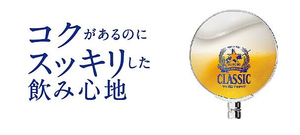 f:id:makisakouonuma:20160614132929j:plain