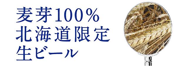 f:id:makisakouonuma:20160614133108p:plain