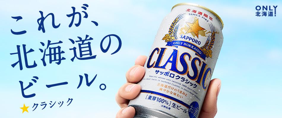 f:id:makisakouonuma:20160615022744j:plain