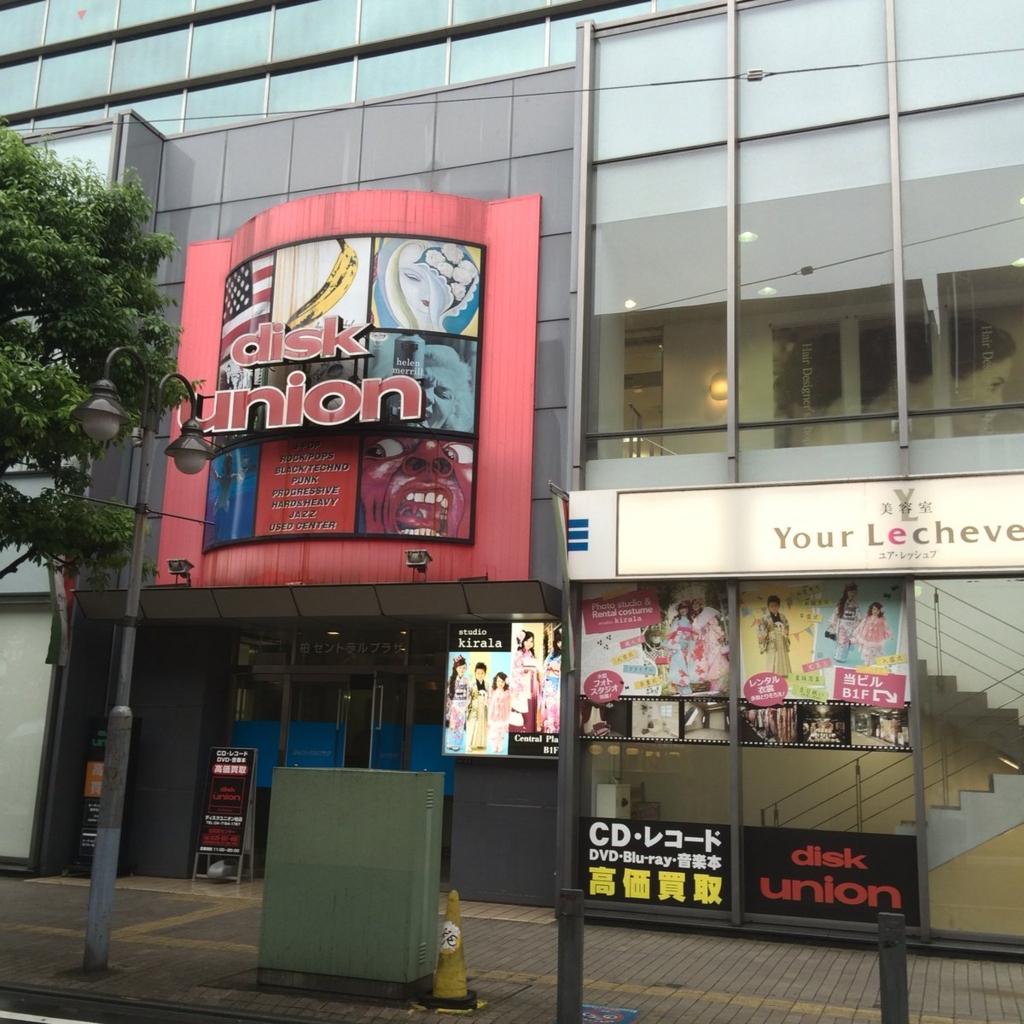 f:id:makisakouonuma:20160615171311j:plain