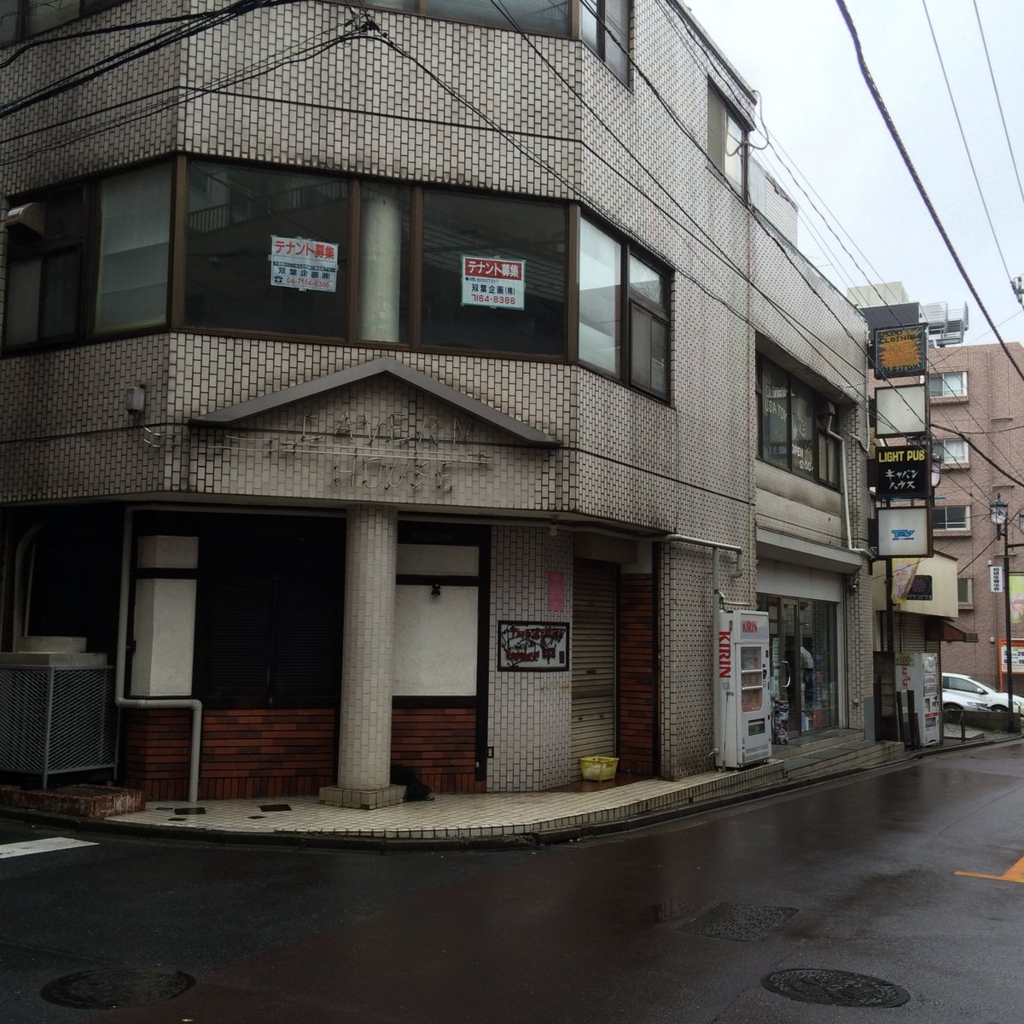 f:id:makisakouonuma:20160615171336j:plain