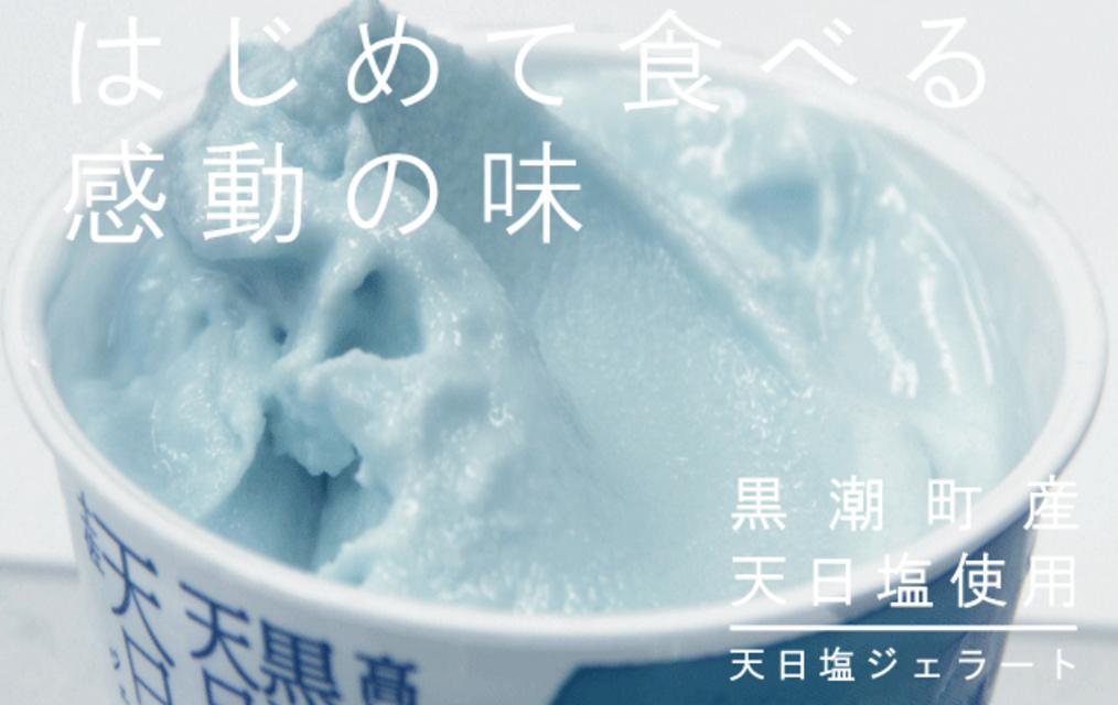 f:id:makisakouonuma:20160616110706p:plain