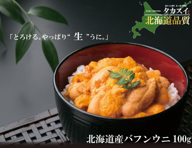 f:id:makisakouonuma:20160618172113j:plain