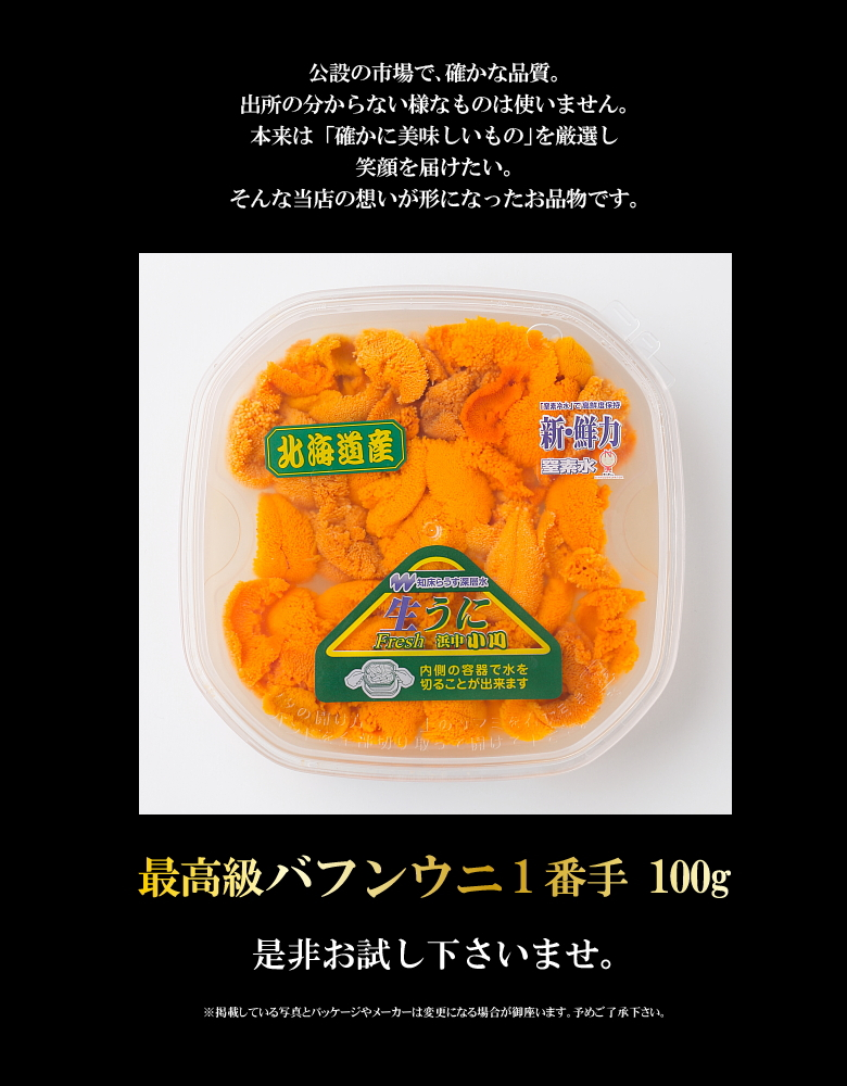 f:id:makisakouonuma:20160618172210j:plain