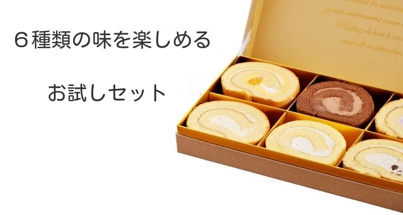 f:id:makisakouonuma:20160618211143j:plain