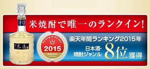 f:id:makisakouonuma:20160620130154j:plain