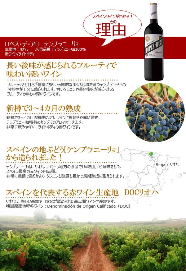 f:id:makisakouonuma:20160630153603j:plain