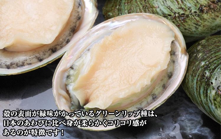 f:id:makisakouonuma:20160703080400j:plain