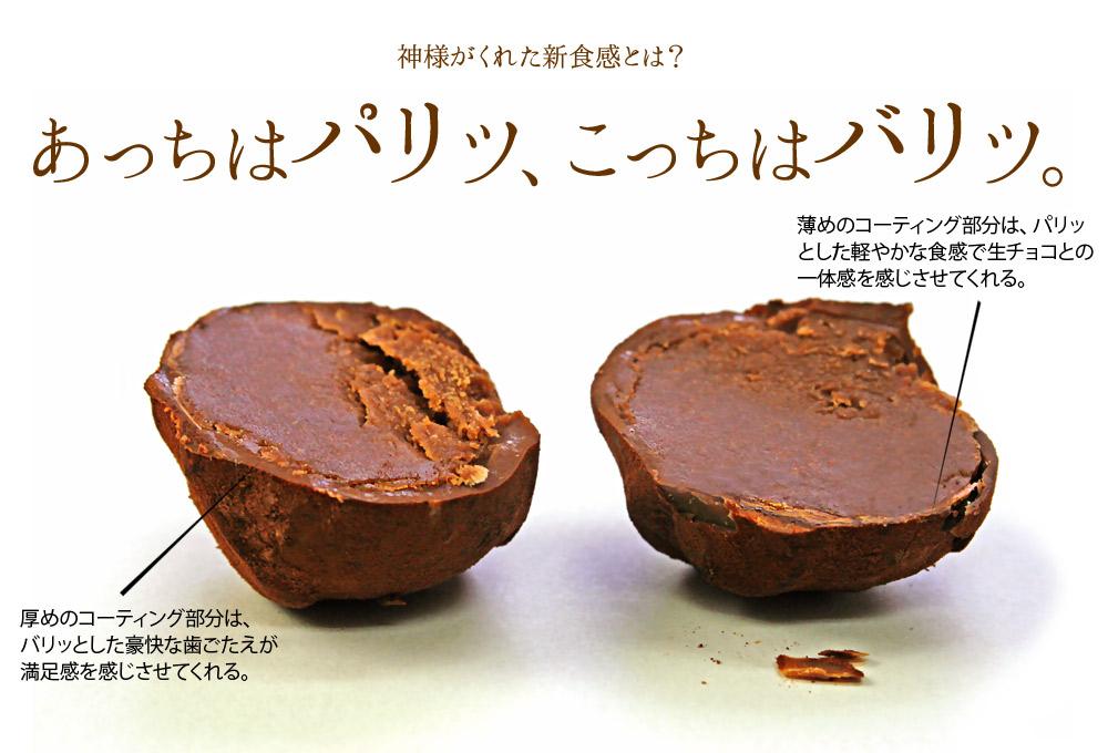 f:id:makisakouonuma:20160704171525j:plain