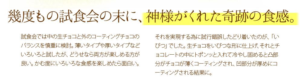 f:id:makisakouonuma:20160704171556j:plain