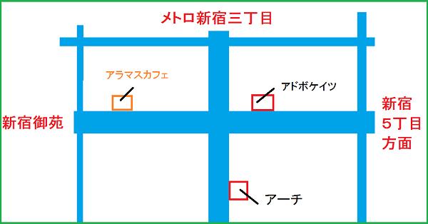 f:id:makisakouonuma:20160814175136p:plain