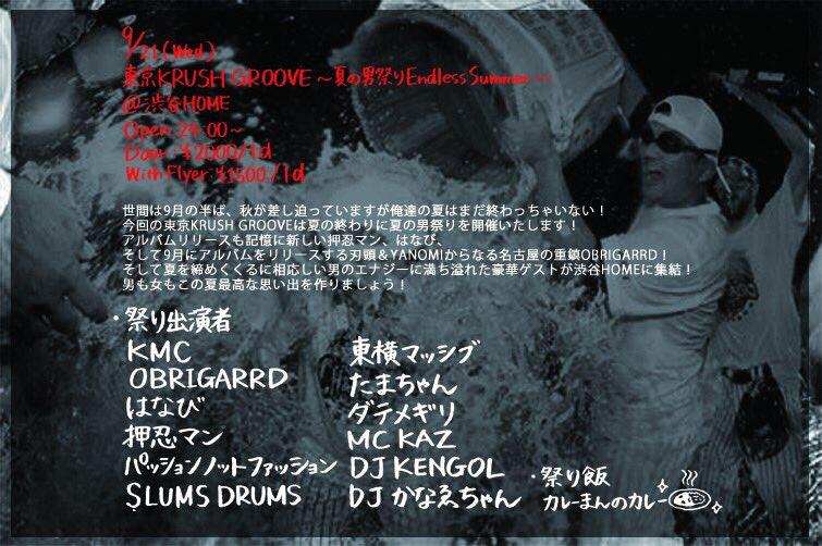 f:id:makisakouonuma:20160917014159j:plain
