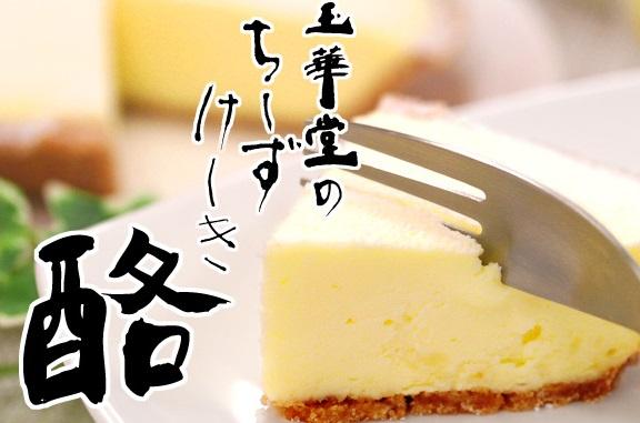 f:id:makisakouonuma:20161009085714j:plain