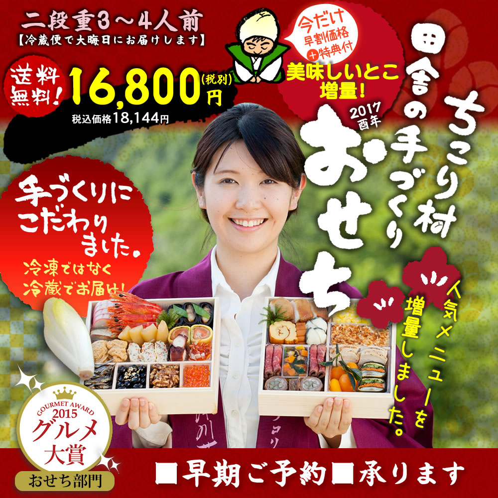f:id:makisakouonuma:20161014020041j:plain