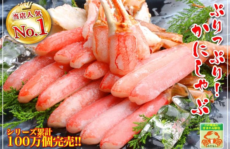 f:id:makisakouonuma:20161014192400j:plain