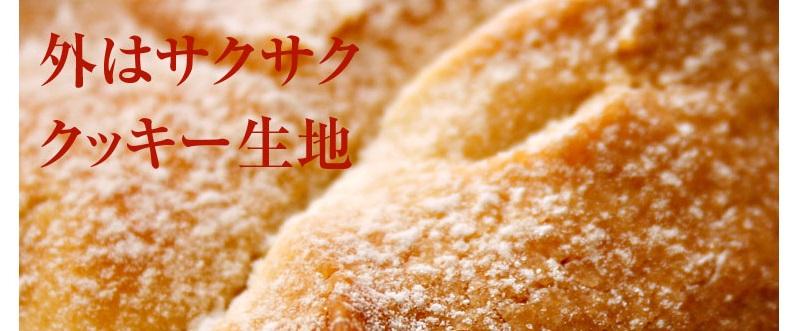 f:id:makisakouonuma:20161016082140j:plain