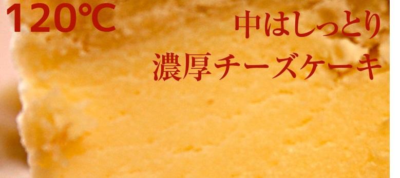 f:id:makisakouonuma:20161016082229j:plain