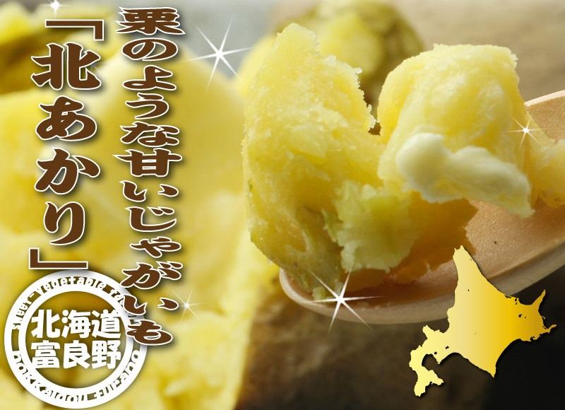 f:id:makisakouonuma:20161017233859j:plain