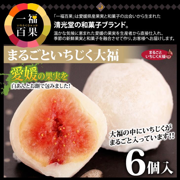 f:id:makisakouonuma:20161021173248j:plain
