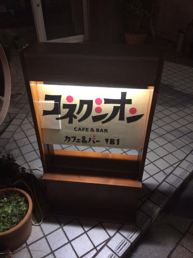 f:id:makisakouonuma:20161107101328j:plain