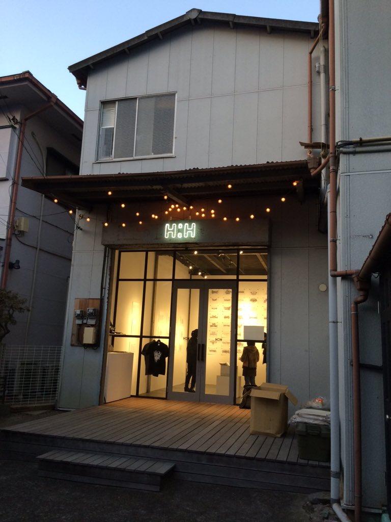 f:id:makisakouonuma:20161109151215j:plain