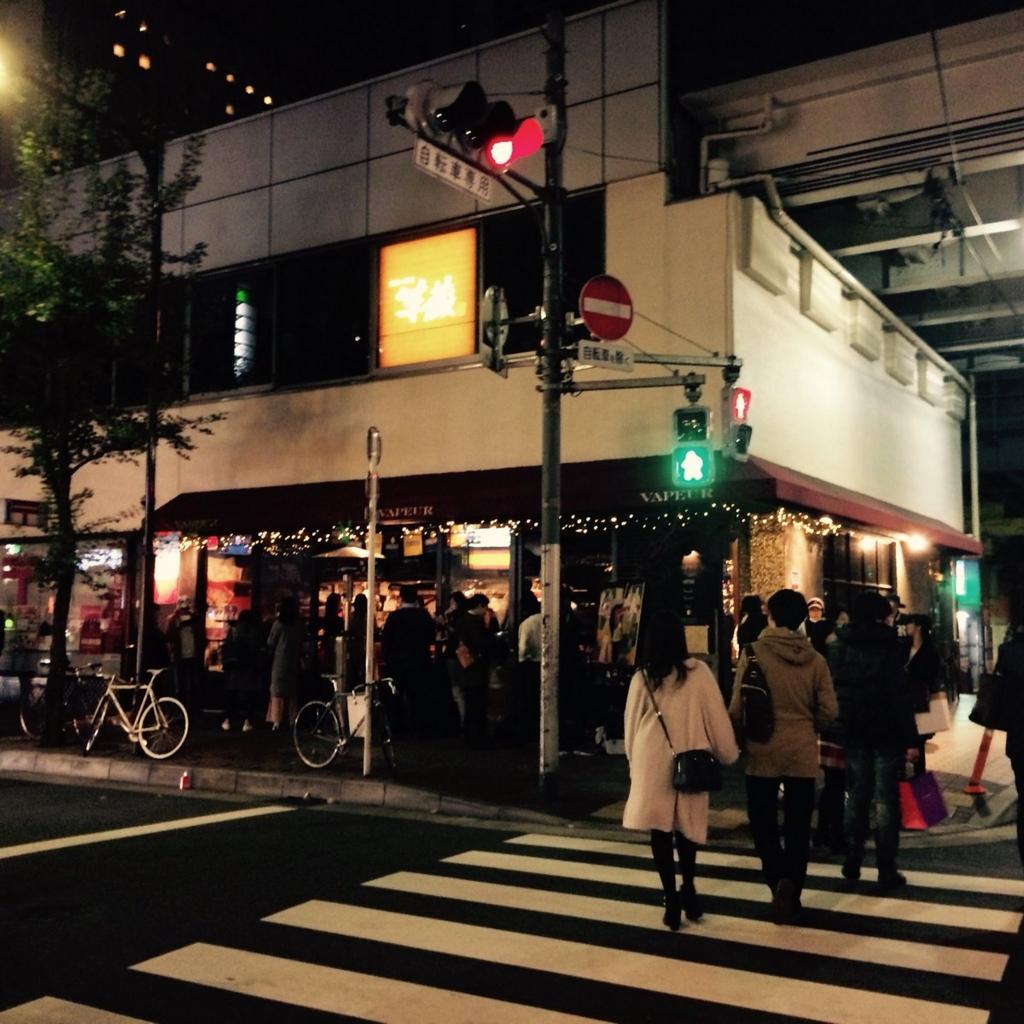 f:id:makisakouonuma:20161115152140j:plain