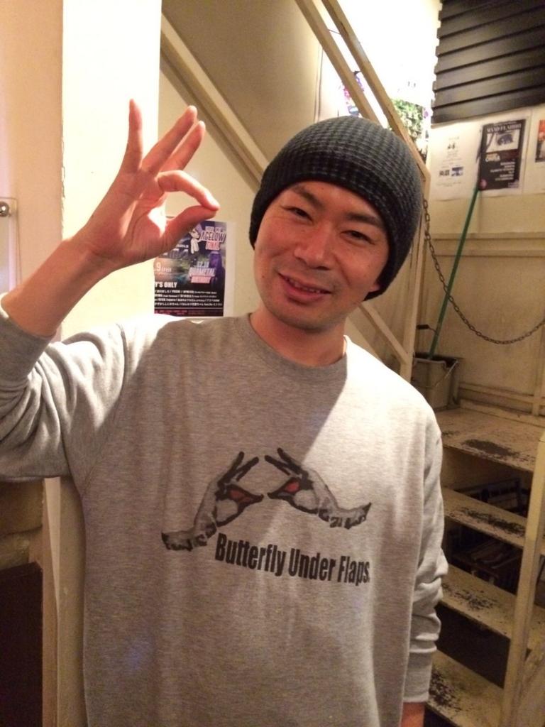 f:id:makisakouonuma:20161201005115j:plain