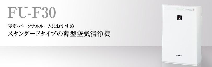 f:id:makisakouonuma:20170301184455j:plain