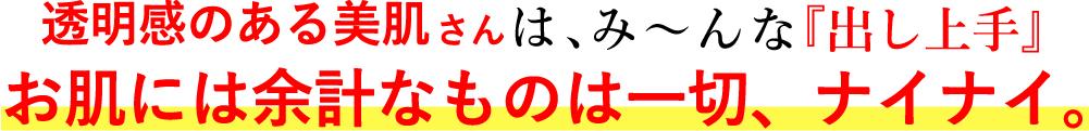 f:id:makisakouonuma:20170320111730j:plain