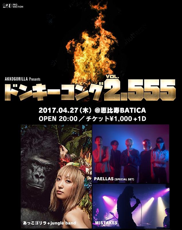 f:id:makisakouonuma:20170516210901j:plain