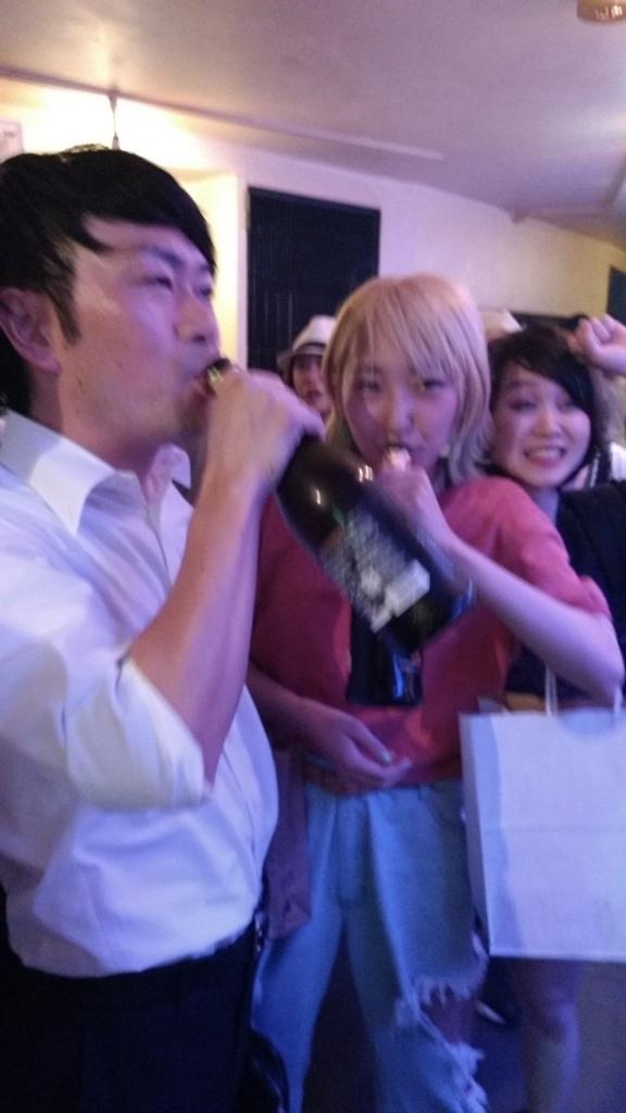 f:id:makisakouonuma:20170701161527j:plain