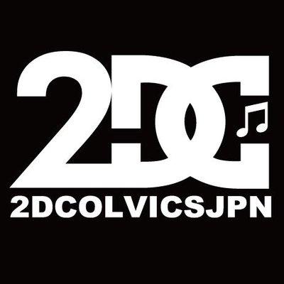 f:id:makisakouonuma:20171219210717j:plain