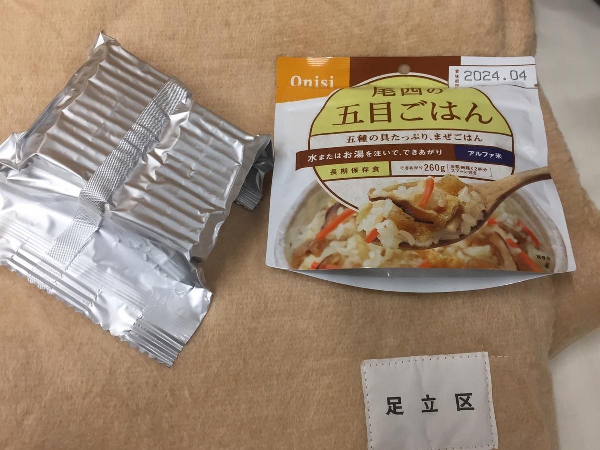f:id:makisakouonuma:20191012203318j:plain