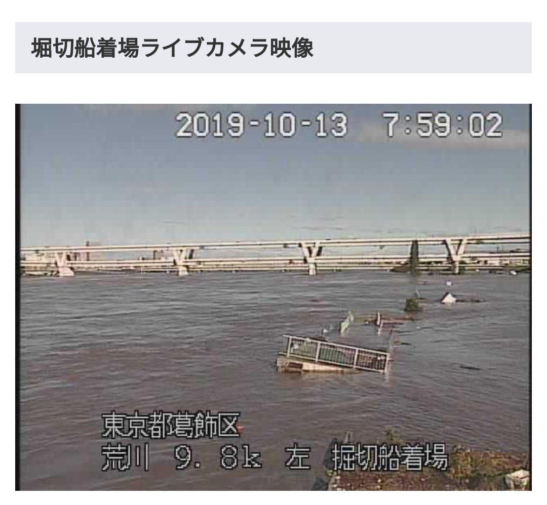 f:id:makisakouonuma:20191015171954j:plain