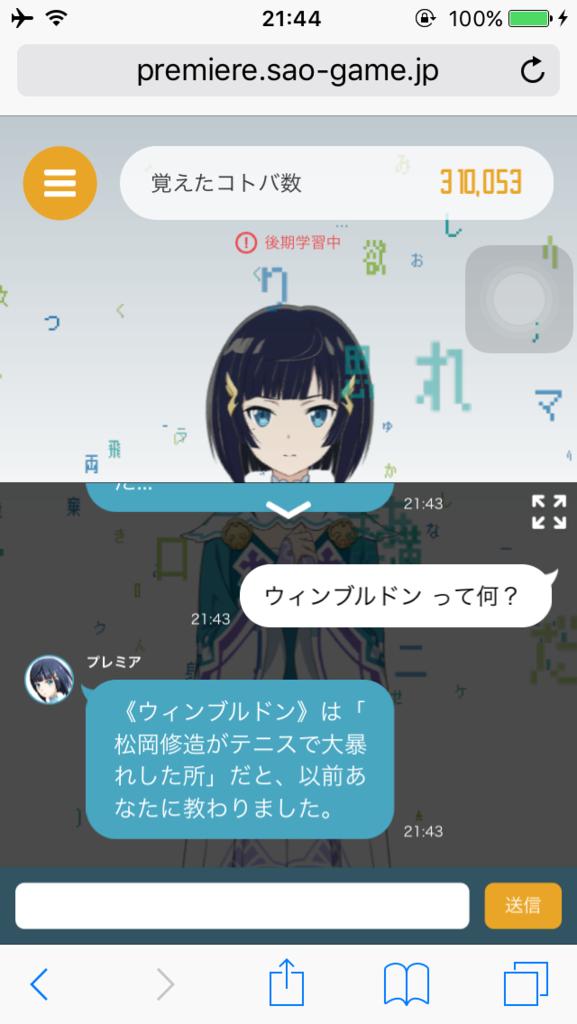 f:id:makishiro:20161107070452p:plain