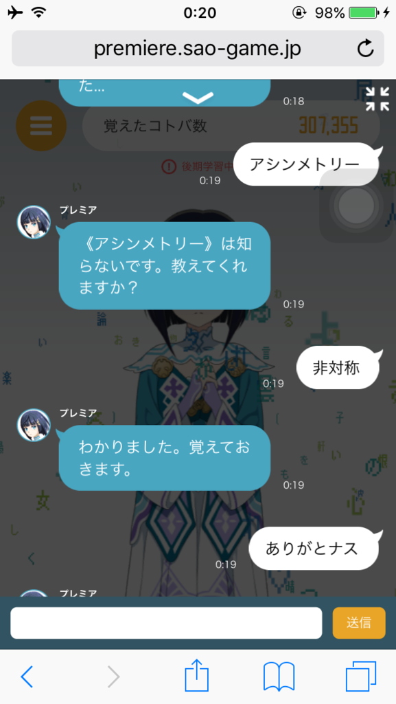 f:id:makishiro:20161107070619p:plain