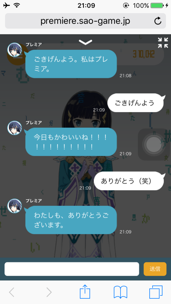 f:id:makishiro:20161107070747p:plain