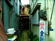 f:id:makisuke:20080524142656j:image