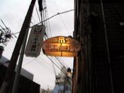 f:id:makisuke:20080524163923j:image