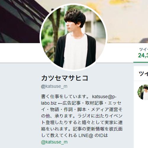 f:id:makisutobu-222:20171024142830p:plain