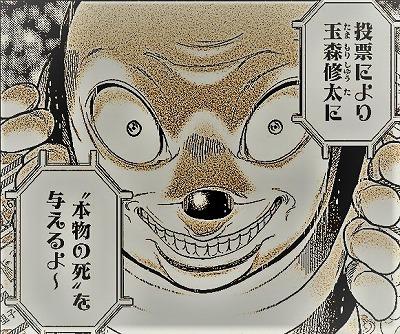 f:id:makiyagaku:20191123110538j:plain