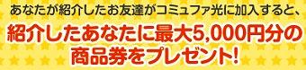 f:id:makiyagaku:20191129224227j:plain