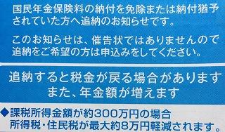 f:id:makiyagaku:20191201121723j:plain