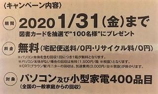 f:id:makiyagaku:20191202230209j:plain